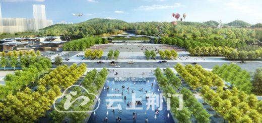 湖北省第三屆(荊門)園林博覽會會徽、吉祥物和宣傳口號徵集