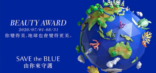 雪肌精「SAVE the BLUE BEAUTY AWARD」繪畫創作競賽