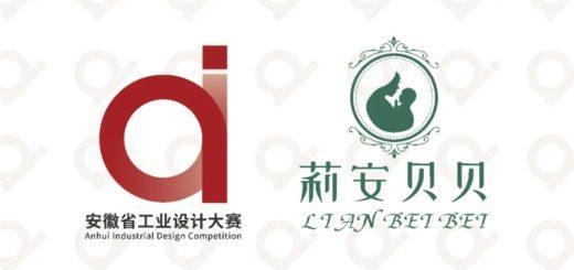 2020第七屆安徽省工業設計大賽「莉安貝貝」濕巾創新專項賽