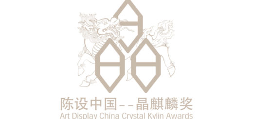 2020第十一屆「陳設中國.晶麒麟獎」