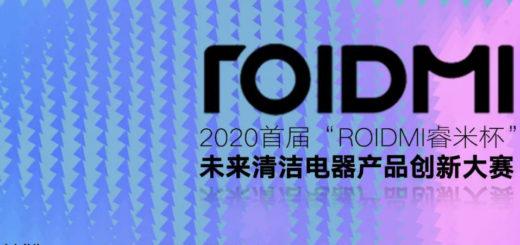 2020首屆「ROIDMI 睿米杯」未來清潔電器產品創新大賽