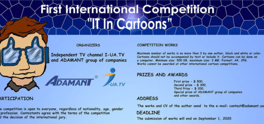 2020 First International Competition IT In Cartoons