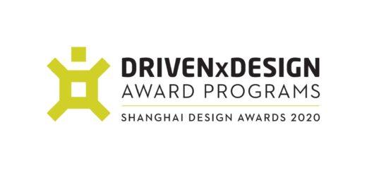 2020 Shanghai Design Awards