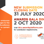2020 The 7th DESIGN EXCELLENCE AWARDS