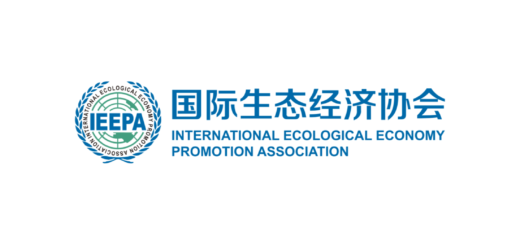 國際生態經濟協會
