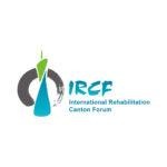 2020第七屆廣州國際康復論壇論文投稿