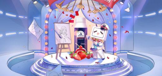莫斯利安酸奶皇后二次元形象徵集