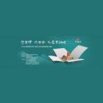 2020「望黃河.觀古今.禮遇青銅峽」第三屆青銅峽市文創及旅遊商品大賽