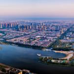 2020「黄河入海、我们回家」黃河口(東營)攝影大展