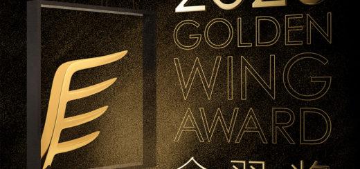 2020 Golden Wing Award 金羿獎
