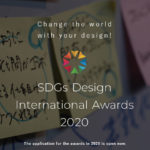 2020 SDGs Design International Awards