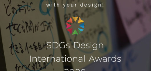 2020 SDGs Design International Awards