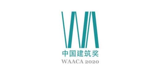 2020 WA 中國建築獎