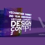 VeChain Community Design Contest