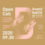 作夢計畫 DREAMIN' MoNTUE 21′ 徵件
