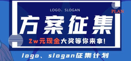 盈康生殖 LOGO & SLOGAN 徵集設計大賽
