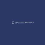 2020國際醫療服務紀錄片徵選