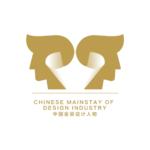 2020「金梁獎」中國設計金梁設計人物