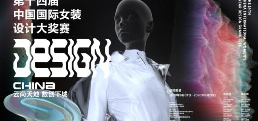 2020「雲尚天地.數創下城」第十四屆中國國際女裝設計大獎賽