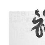 2020中國福文化IP創意設計大賽