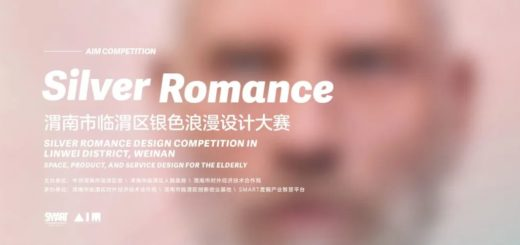2020渭南市臨渭區銀色浪漫設計大賽