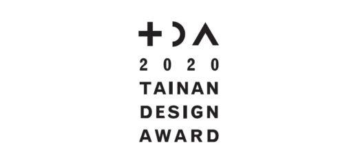 2020第二屆臺南設計獎