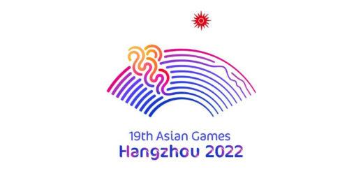 2020第十九屆亞運會