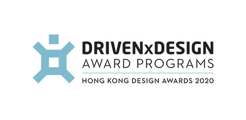 2020 Hong Kong Design Awards
