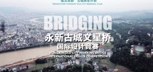 BRIDGING。永新古城文星橋國際設計競賽