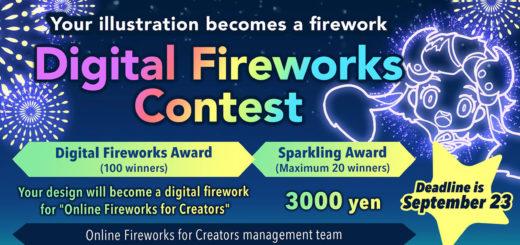 Digital Fireworks Contest