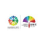 2020第五屆「園集獎」中國花園設計大獎賽