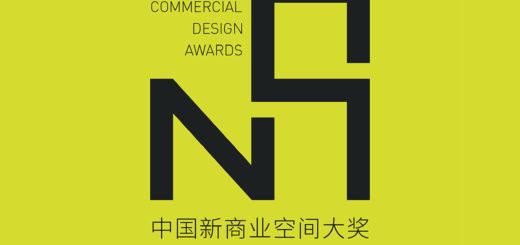 2020中國新商業空間大獎