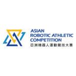 2020亞洲機器人運動競技大賽