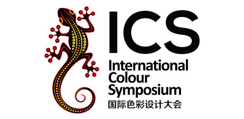 2020國際色彩空間設計獎