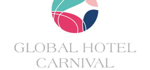 2020環球酒店獎