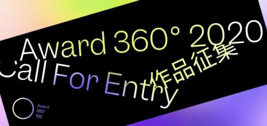 2020 Award360° 設計100大獎