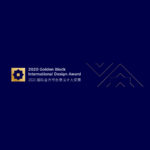 2020 Golden Block International Design Award