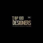 2020 WYDF 大中華區年度100大傑出設計青年評選