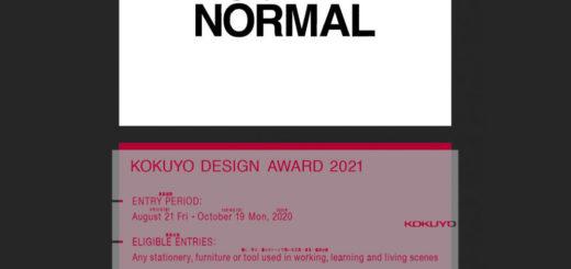 2021「POST-NORMAL 」KOKUYO DESIGN AWARD