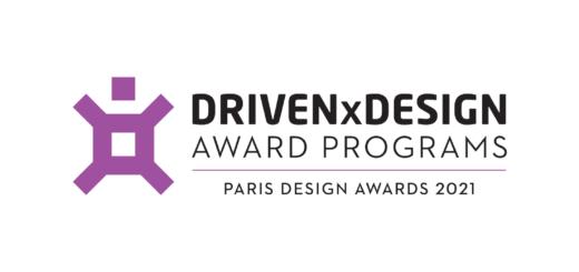 2021 Paris Design Awards