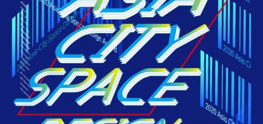 TOPS+2020亞洲城市空間設計大賽「未來智能化可持續社區營造」