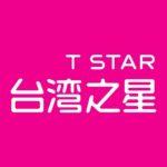 台灣之星x網頁視覺設計徵件活動