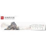 2020嘉義縣第二十二屆梅嶺獎全國學生美術比賽