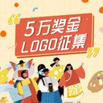 避風塘集團全新品牌LOGO設計徵集