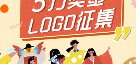避風塘全新品牌LOGO設計徵集