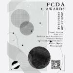 2020「Irregular」FCDA Awards