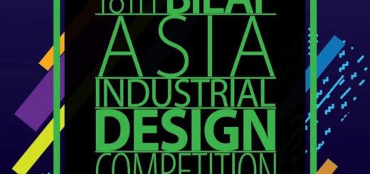 2020亞洲工業設計大賽中國賽區作品徵集及選拔