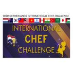 2020荷蘭國際餐飲挑戰賽(NICC)