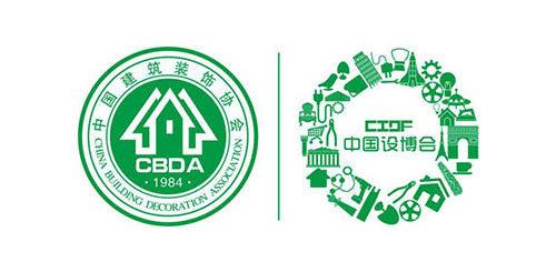 2020設計藝術博覽會華鼎獎環藝設計大賽