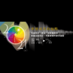 2021 SKM PHOTO 新光三越國際攝影大賽